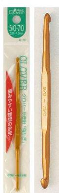 【Clover】クロバー・かぎ針「両かぎ」5/0-7/0号